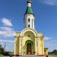 Графовка. Храм Святителя Иоанна Златоуста.