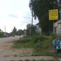 Вдоль по улице Ленина