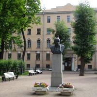 Памятник -бюст В.И. Ленину