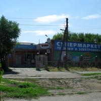 "Магазин электроники ""Элма"" ул. Белоусова"