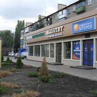 """Ювелирный магазин """"Малахит"""" пр. Ломоносова"""
