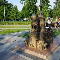 В Александровском парке.