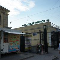 Сытнинская площадь.