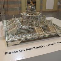 Шарджа. В Музее исламской цивилизации.