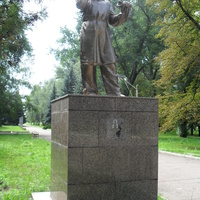 В парке металлургов