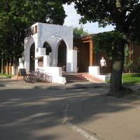 Ресторан Емеля на проспекте Андропова