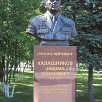 Бюст М.Т. Калашникова в сквере Победы