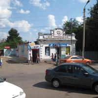 """Торговый дом """"На Троицкой"""""""