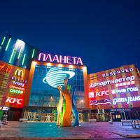 Планета Новокузнецк