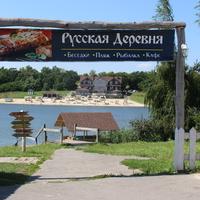 """Шагаровка. Эко-посёлок """"Русская деревня""""."""