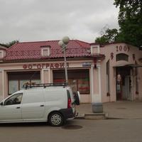 Улица Соборная, 20а