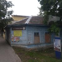 Улица Чкалова, 24