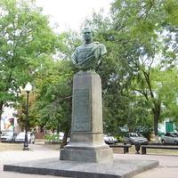 Памятник-бюст Т. Т. Хрюкину