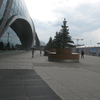 Aeroport Domodedovo 2018