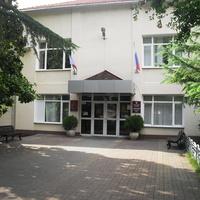 п.Лазаревское, администрация