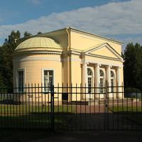 Круглый зал