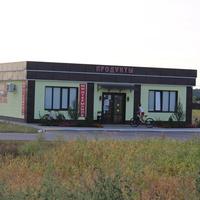 Маслова Пристань. Продуктовый магазин.