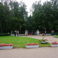 Павловск.Вход в Павловский парк.