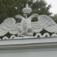 Герб Российской империи...На Садовой улице