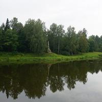 Природа Павловска.Вид на реку Славянка.