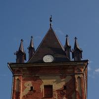 "Башня ""Шапель"""