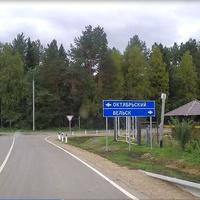 На Октябрьский.