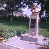 Седнів.  Наша дума, наша пісня  Не вмре, не загине...  От де, люде, наша слава,  Слава України!