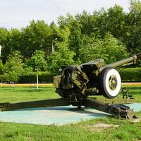 122 мм гаубица Д-30