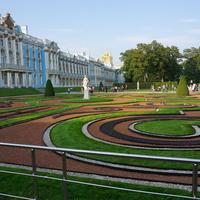 Екатерининский дворец.Общий вид.