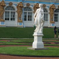 Екатерининский парк Скульптура.