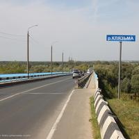 Мост через р. Клязьма