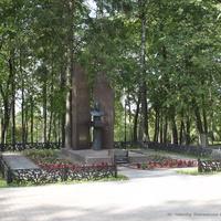 Могила В.А. Дегтярёва в историко-мемориальном парке