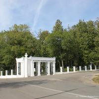 Историко-мемориальный парк