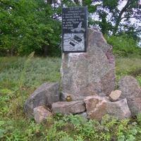 Пам'ятний знак на честь воїнів, які загинули за хутір Терни (вже не існує) в лютому 1944 року.
