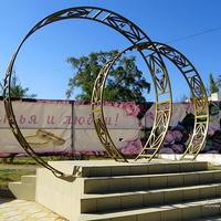 Стела новобрачным - два кольца в парке