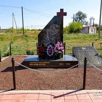 Стела на братской могиле ВОВ у жд переезда