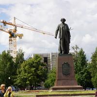 Памятник Илье Ефимовичу Репину (1958 год)