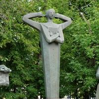 Скульптурная композиция, Равнодушие