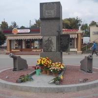 Памятный знак Григорию Донцю.