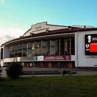 Театр драмы имени Ломоносова