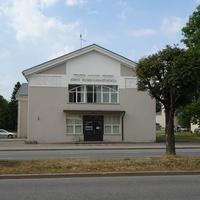 Йыхви, библиотека и туристический центр