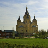 Н. Новгород - Ул. Стрелка - Собор Александра Невского