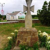 Невинно убієнним мученикам,жертвам голодомору 1932-33 років.