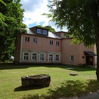 Краеведческий музей создан на базе староверческого музея