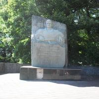 п.Лазаревское, мемориал воинам локальных конфликтов