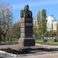 Белгород. Парк Победы.
