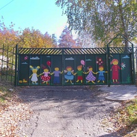 Ворота дитячого садочку