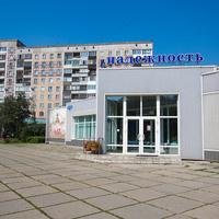 банк КББ Новокузнецк