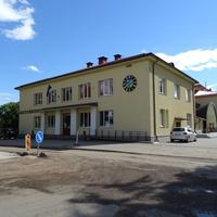 Библиотека и туристический центр