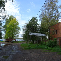 улица Новоладожский Канал